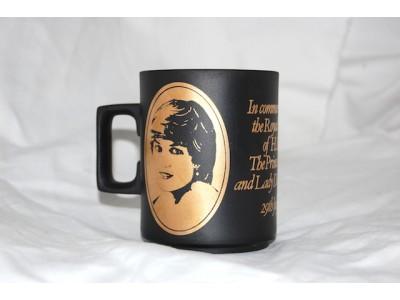 Charles og Diana mug
